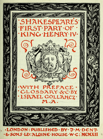 Frontpiece to 1899 edition of Henry IV, Part 1